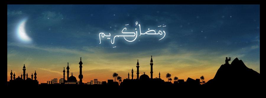 Ramadan_kareem_by_WATER_ARTS